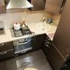 Сдается в аренду квартира 2-ком 46 м² Генкиной, 67, метро Горьковская