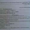 Продаю землю в Липецке 4,5 Га