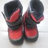 не дорого детские ботинки зимние