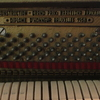 """Продаётся пианино """"Petrof"""""""