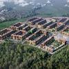 Продается квартира 2-ком 48.5 м² ЖК Митино-О2 , 13