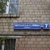 Продается квартира 2-ком 37 м² Масловка верхн. 7, метро Динамо