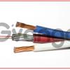 """Опто-электрический кабель  ОЭК-ОКМБ-03НУ-4е2нг-LS+2х2,5 от ООО """"НПП Старлинк"""""""