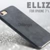 Чехол для iPhone 7 / iPhone 7 Plus