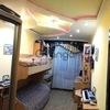 Продается квартира 2-ком 68 м² Донская