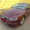Audi A5 3.2 AT (265л.с.) 4WD 2008 г.