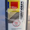 Отбеливатель для древесины Neomid 500