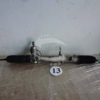 Рулевая рейка Fiat Bravo