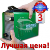 Сварочный инвертор VENTA MMA-260