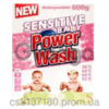 """Стиральный порошок для детских вещей """"Power Wash"""" (без фосфатов)"""