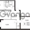 Продается квартира 3-ком 73.63 м² Арсенальная улица 4, метро Девяткино
