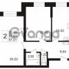 Продается квартира 2-ком 57.51 м² Арсенальная улица 7, метро Девяткино
