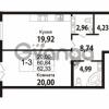 Продается квартира 1-ком 60.84 м² Кирочная улица 57, метро Чернышевская