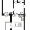 Продается квартира 1-ком 48 м² бульвар Менделеева 15, метро Девяткино