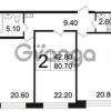 Продается квартира 2-ком 80.7 м² Пискаревский проспект 3, метро Площадь Ленина