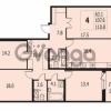 Продается квартира 4-ком 110 м² улица Адмирала Трибуца 7, метро Автово