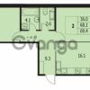 Продается квартира 2-ком 69 м² улица Адмирала Трибуца 5, метро Автово