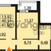 Продается квартира 1-ком 41.9 м² Парашютная улица 54, метро Комендантский проспект