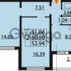 Продается квартира 2-ком 52.94 м² Парашютная улица 54, метро Комендантский проспект