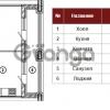 Продается квартира 1-ком 40 м² Кременчугская улица 9к 2, метро Площадь Восстания