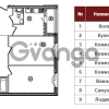 Продается квартира 4-ком 113 м² Кременчугская улица 9к 2, метро Площадь Восстания