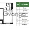 Продается квартира 2-ком 64 м² Уральская 4, метро Василеостровская