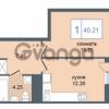 Продается квартира 1-ком 40.21 м² Дунайский проспект 7, метро Звёздная