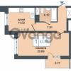 Продается квартира 1-ком 43.62 м² Дунайский проспект 7, метро Звёздная