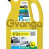 Профессиональное средство для очистки жира Dirtoff Stels