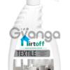 Профессиональное чистящее средство для ковров и текстильной поверхности Dirtoff Textile