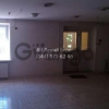 Продается офис 126 м² ул. Тростянецкая, 12