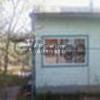 Продается дом 45 м² ул. 14 линия