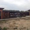 Продается дом 150 м² ул. Броварская