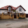 Сдается в аренду дом 340 м² ул. Ватутина, метро Теремки