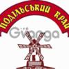 """Продам макаронные изделия ТМ """"Подольский край"""""""