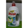 Гель для стирки Persil Color-Gel, Kraft-Gel на 64 стирки цена 105 грн