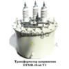 Измерительный трансформатор НТМИ-1-6