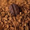 Кофе Растворимый Кофе Сублимированный Купить Кофе Оптом