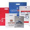 Пакеты с вашим логотипом.Предложение от производителя.