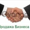 Продаем фирмы ООО с НДС.