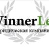 Регистрация ООО в Днепропетровске