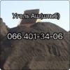 Уголь антрацит АШ (Антрацит штыб) 0-10мм от производителя