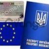 Визы Польские рабочие и Шенген