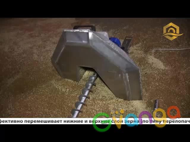 Ворошитель зерна ЗР-01-М