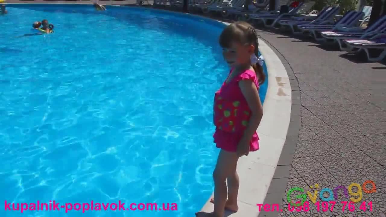 Детский купальник - поплавок. Безопасный обучающий купальник .