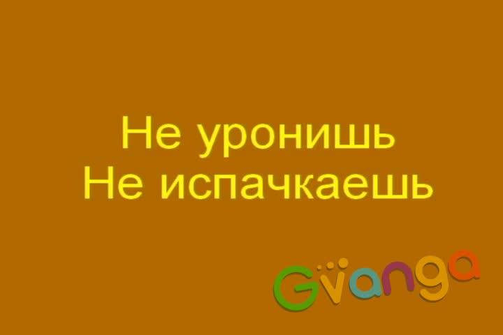 Шарф меховой - ШарфетТи