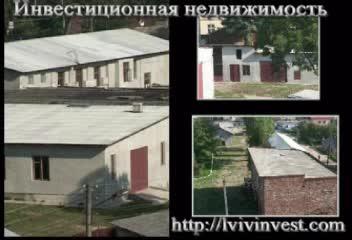 Ищу инвестора. Педлагаю инвестору привлекательный инвестиционный обьект в г.Яворов Львовской обл.