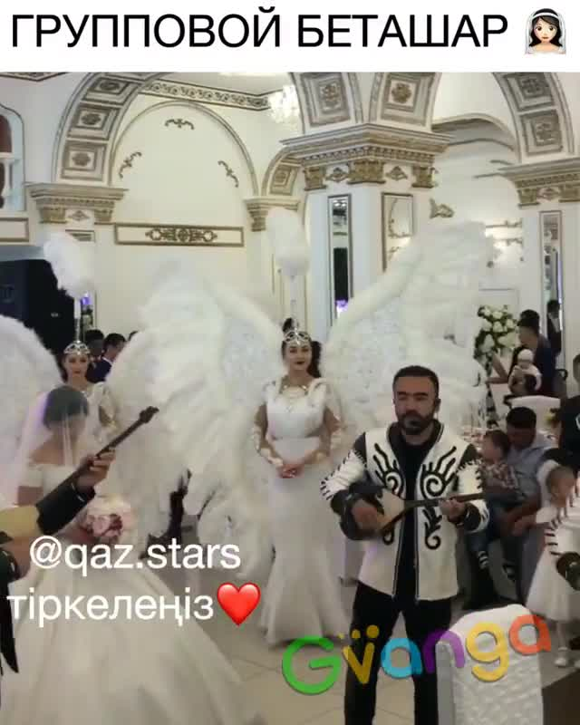 Беташар на свадьбу в Астане