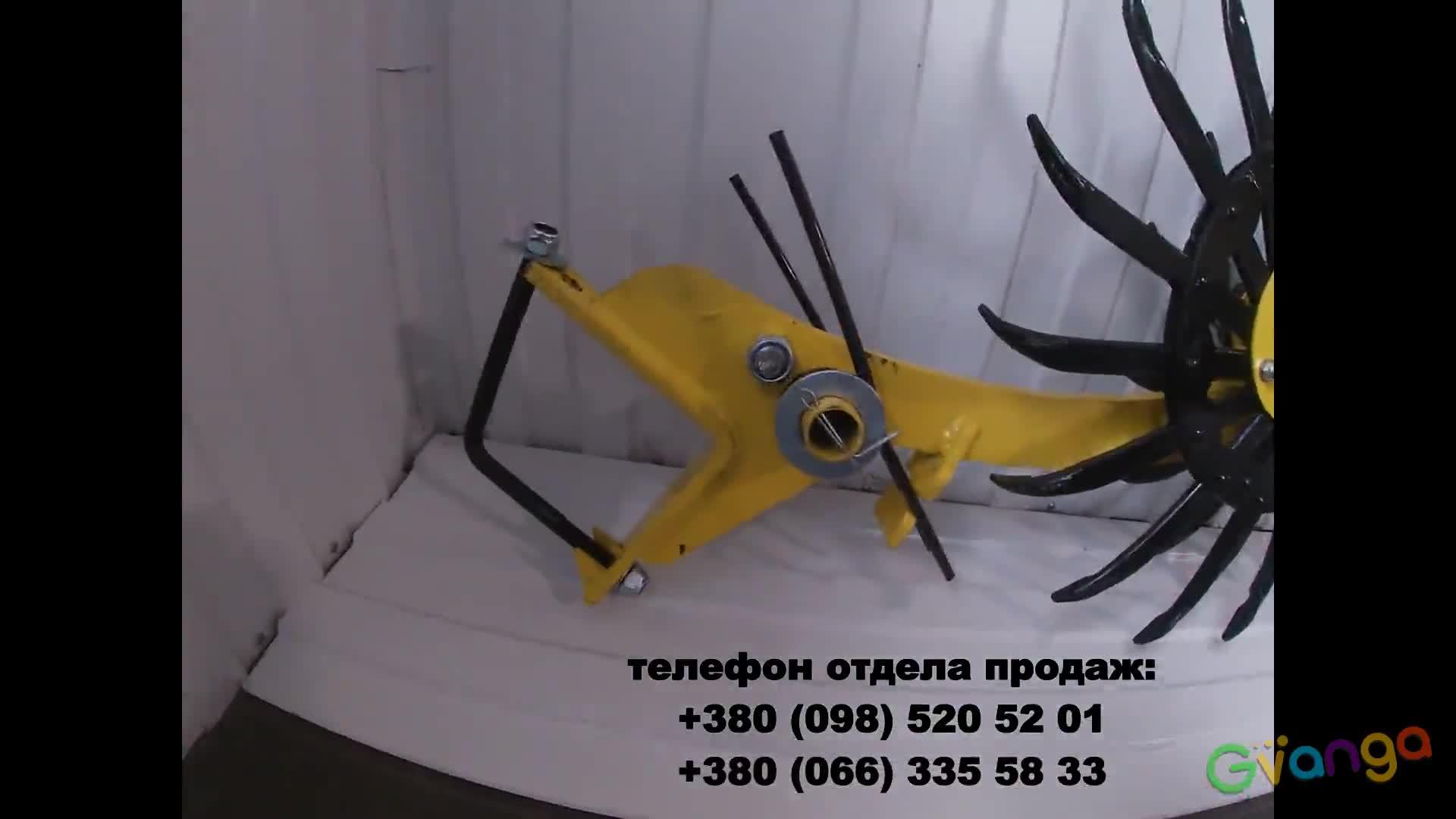 Ротационная борона Белла 6 м 25 рабочих органов